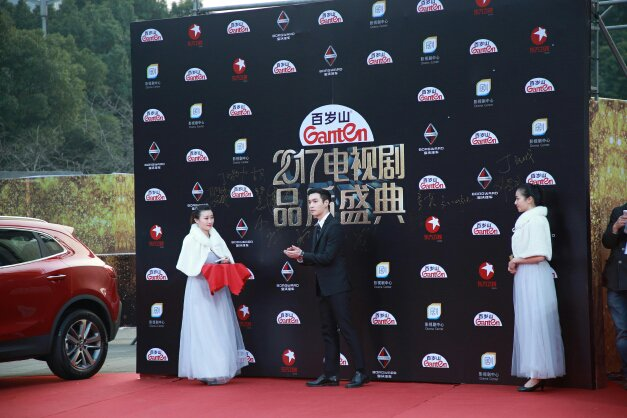 170226 Lay at TV Drama Channel Quality Red Carpet