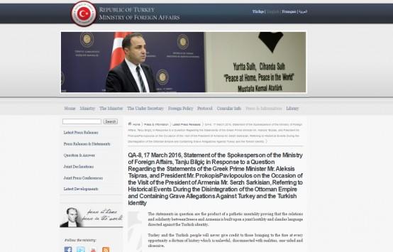 Παραλήρημα του τούρκικου ΥΠ.ΕΞ. κατά Παυλόπουλου και Τσίπρα για το «Γενοκτονία των Αρμενίων»....