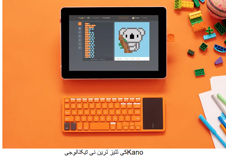 Kano's latest DIY computer kit is a $250 Raspberry Pi laptop  technologypk latest tech news