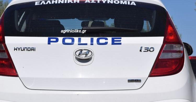 Αποτέλεσμα εικόνας για agrinio like σύλληψη