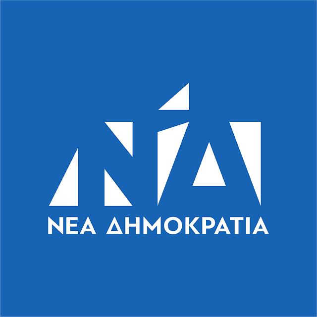 Μέλη της ΝΟΔΕ Αργολίδας: Οι πρόσφατες παραιτήσειw λειτούργησαν εις βάρος της παράταξης δημιουργώντας αλγεινή εντύπωση