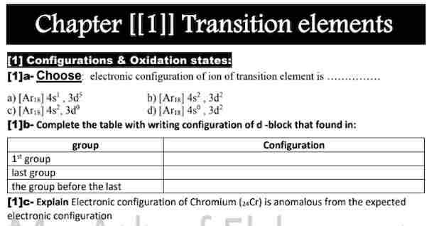 مراجعة ليلة امتحان الكيمياء لغات chemistry للصف الثالث الثانوى لمستر اشرف الشناوى