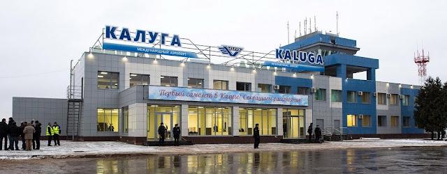 """Аэропорт """"Калуга"""" планирует запустить новые направления в 2018 году"""