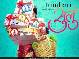 Tumhari Sulu 2017: Movie Full Star Cast & Crew, Story, Release Date, Budget Info: Vidya Balan