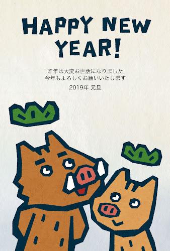 猪の兄弟の版画年賀状(亥年)