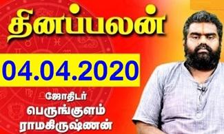 Raasi Palan 04-04-2020 | Dhina Palan | Astrology | Tamil Horoscope