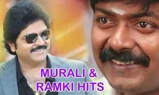 Ramki & Murali Super Hit Evergreen Audio Jukebox