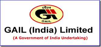 GAIL Recruitment, central government vacancy, government jobs