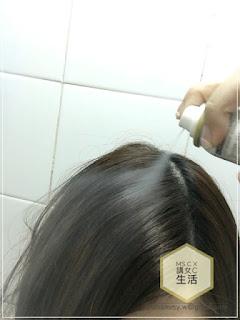 【#頭髮】c+美の分享    頭髮也要活得出色 - klorane紅石榴鎖色修護系列 【#頭髮】C+美の分享    頭髮也要活得出色 – KLORANE紅石榴鎖色修護系列 IMG 8400