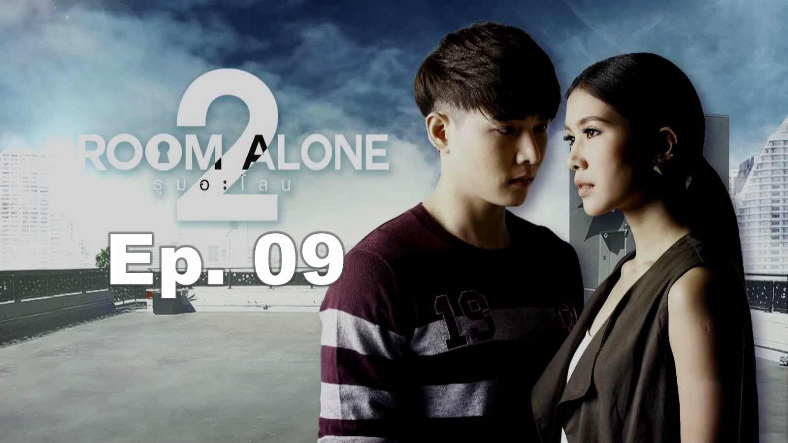 dating alone ep 12 2 3