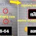 มาแล้ว...เลขเด็ดงวดนี้ 2-3ตัวตรงๆ หวยทำมือPhungแม่นจริงก่อนหวยออก งวดวันที่ 1/4/62