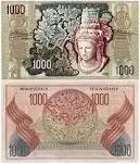 Uang Rp. 1000 Tahun 1958