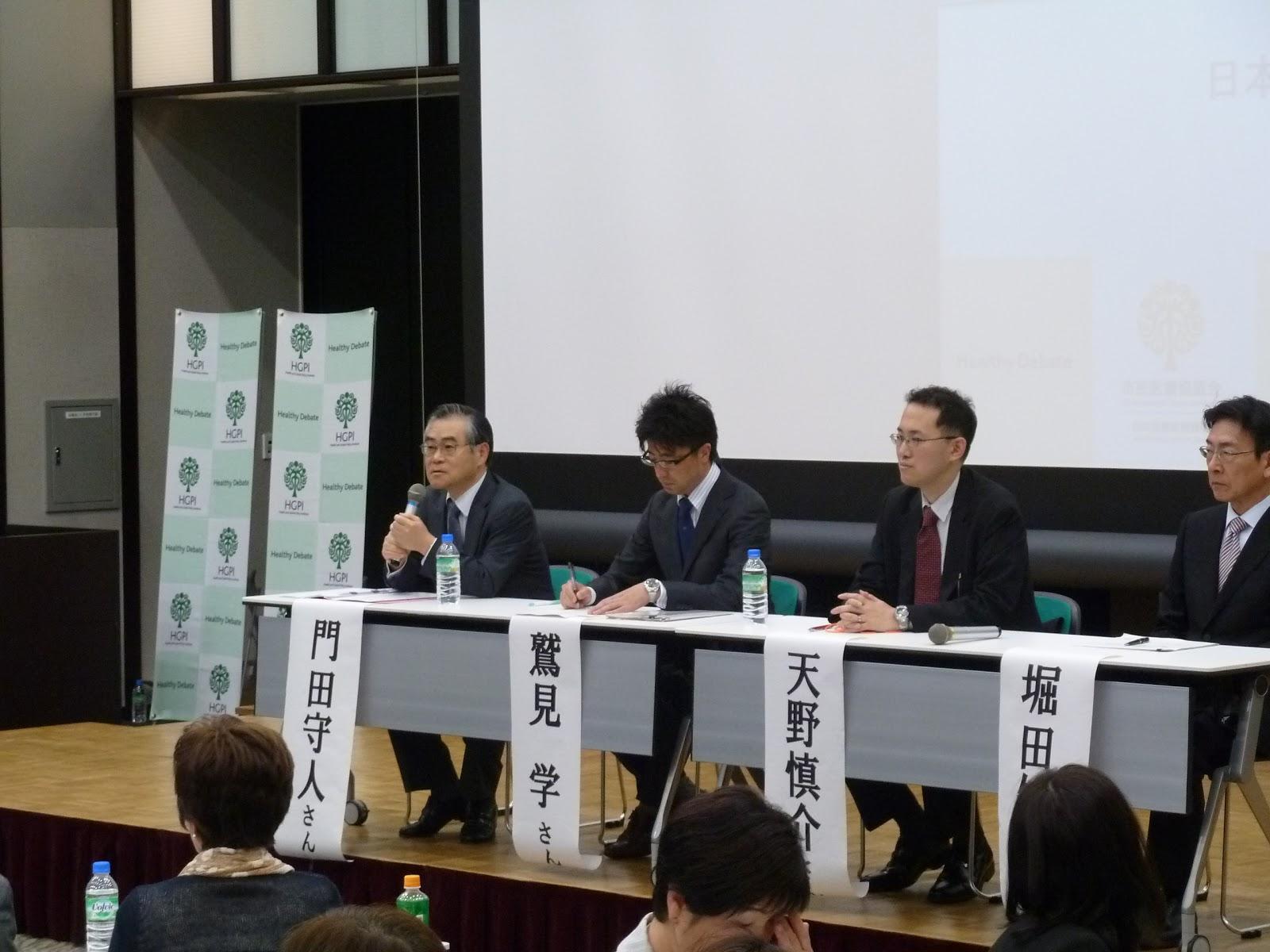 平成24年度 秋田県がん対策室の活動報告