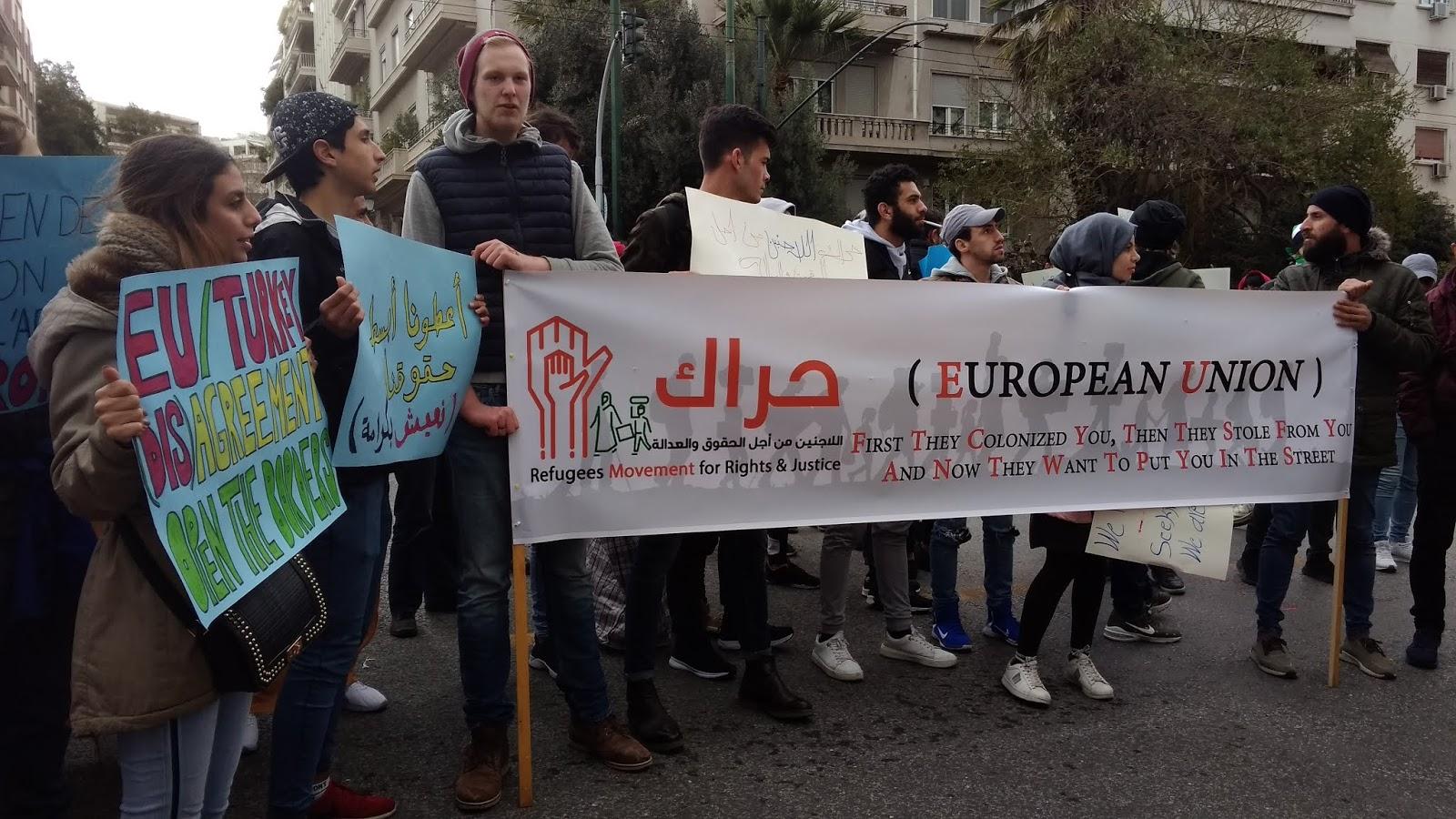 74e59652887e ... στα γραφεία της Ε.Ε. κατά της απόφασης της ΕΕ και της Ελληνικής  Κυβέρνησης να εξώσουν τις οικογένειες των προσφύγων που ζουν το τελευταίο  διάστημα σε ...