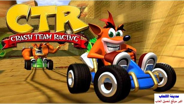 تحميل لعبة كراش سباق سيارات crash team racing للكمبيوتر برابط مباشر ميديا فاير مضغوطة