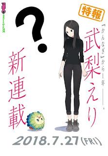 """primera imagen del nuevo manga de """"Eri Takenashi"""""""