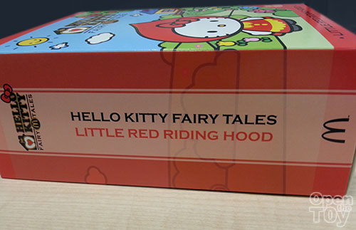 Little Red Riding Hood McDonalds Hello Kitty