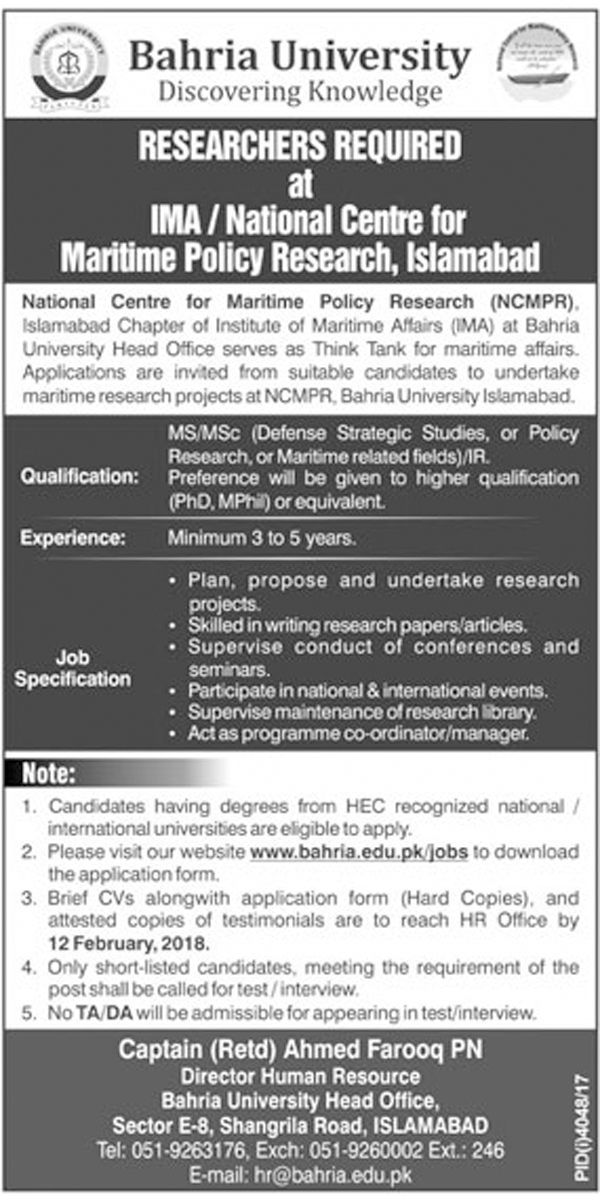 Jobs in Bahria University Islamabad  2018