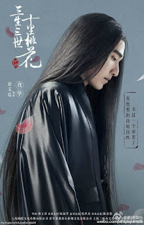 Mark Zhao in Three Lives Three Worlds, a Chinese novel turned drama adaptation