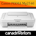 Canon PIXMA MG2540 Driver Download - Windows, Mac, Linux