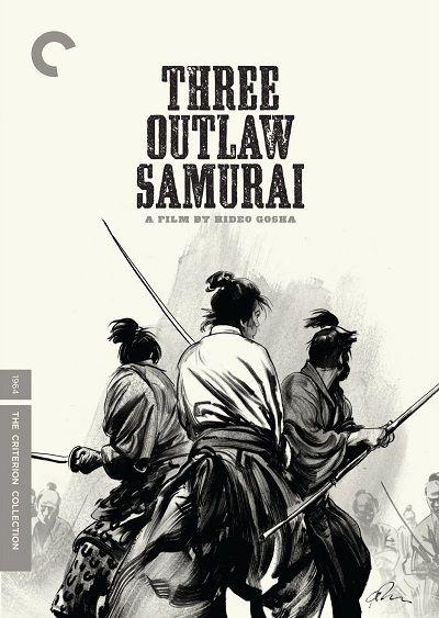 Three Outlaw Samurai (1964) ซามูไร นอกคอก
