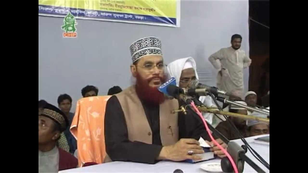 islamic bangla waz saidi mp3 free download