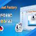 عملاق تحويل الصيغ فورمات فاكتوري Format Factory V3.9.5.0