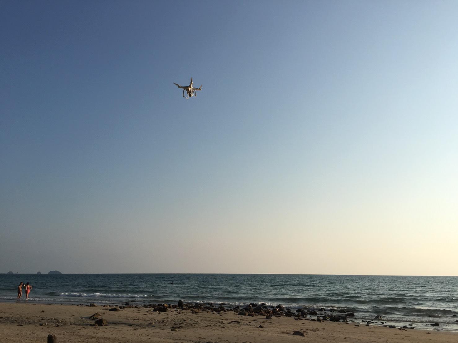 dji drone zone    1600 x 1093