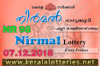 "KeralaLotteries.net, ""kerala lottery result 7 12 2018 nirmal nr 98"", nirmal today result : 7-12-2018 nirmal lottery nr-98, kerala lottery result 7-12-2018, nirmal lottery results, kerala lottery result today nirmal, nirmal lottery result, kerala lottery result nirmal today, kerala lottery nirmal today result, nirmal kerala lottery result, nirmal lottery nr.98 results 7-12-2018, nirmal lottery nr 98, live nirmal lottery nr-98, nirmal lottery, kerala lottery today result nirmal, nirmal lottery (nr-98) 07/12/2018, today nirmal lottery result, nirmal lottery today result, nirmal lottery results today, today kerala lottery result nirmal, kerala lottery results today nirmal 7 12 18, nirmal lottery today, today lottery result nirmal 07-12-18, nirmal lottery result today 7.12.2018, nirmal lottery today, today lottery result nirmal 7-12-18, nirmal lottery result today 7.12.2018, kerala lottery result live, kerala lottery bumper result, kerala lottery result yesterday, kerala lottery result today, kerala online lottery results, kerala lottery draw, kerala lottery results, kerala state lottery today, kerala lottare, kerala lottery result, lottery today, kerala lottery today draw result, kerala lottery online purchase, kerala lottery, kl result,  yesterday lottery results, lotteries results, keralalotteries, kerala lottery, keralalotteryresult, kerala lottery result, kerala lottery result live, kerala lottery today, kerala lottery result today, kerala lottery results today, today kerala lottery result, kerala lottery ticket pictures, kerala samsthana bhagyakuri"
