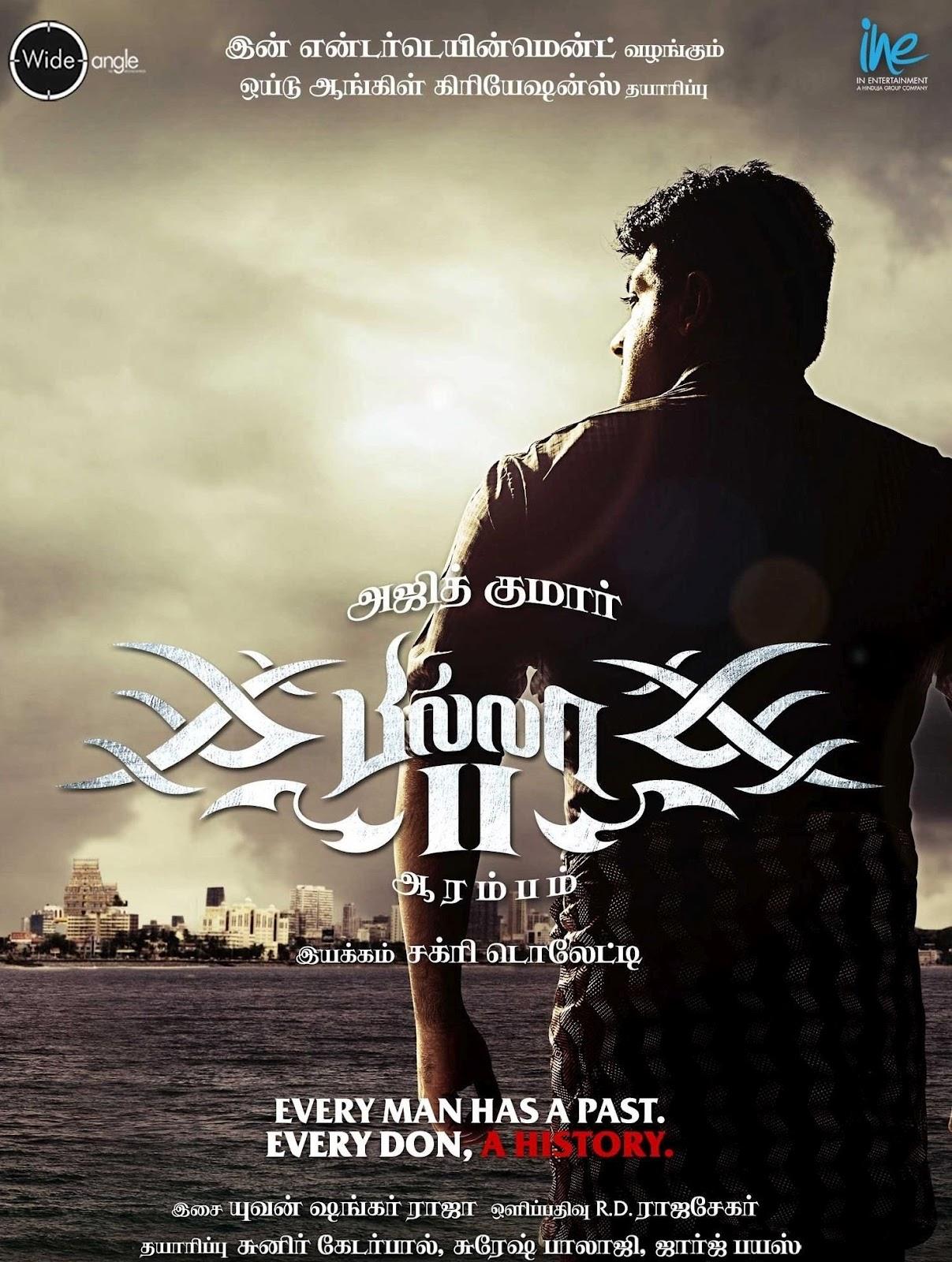Tamil billa background music free download - iteco-m ru