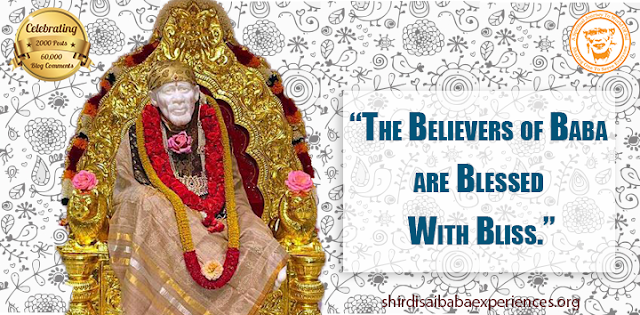 Be With Us - Anonymous Sai Devotee