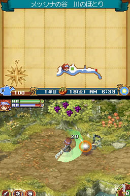 Game Mirip Harvest Moon Pc : mirip, harvest, Shaheydah:, Download, Factory, Fantasy, Harvest, (NDS)