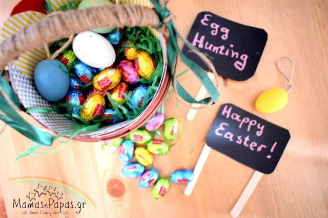 EGG HUNTING BASKET