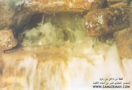 Sumber Mata Air Telaga Zam Zam
