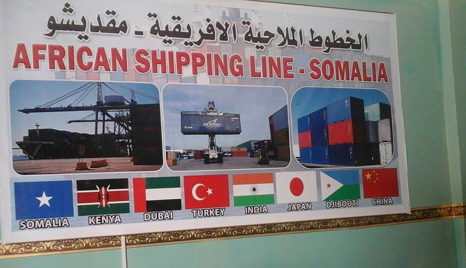 AFRICAN SHIPPING LINE - ASLINE: SHIP AGENCY - CONTAINER