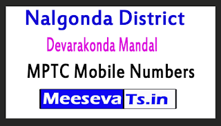 Devarakonda Mandal MPTC Mobile Numbers List Nalgonda District in Telangana State