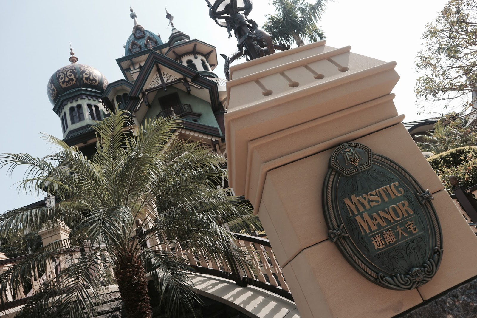 Image Of Mystic Manor Facade Hong Kong Disneyland