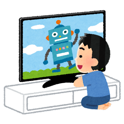 テレビを近くで見る子供のイラスト(男の子)