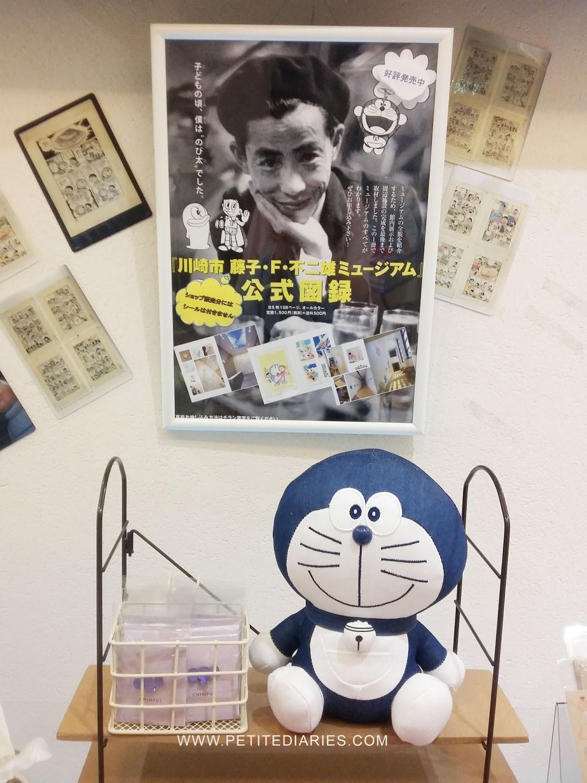 visit doraemon museum kawasaki japan