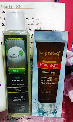 GLOBOX July 2016 Unboxing and express Review, GLO BOX July 2016 Unboxing and express Review,  GLOBOX July 2016, GLOBOX , ,  GLO BOX July 2016, GLO BOX, globox India, glo box subscription box, subscription box, subscription box India, sample box India,