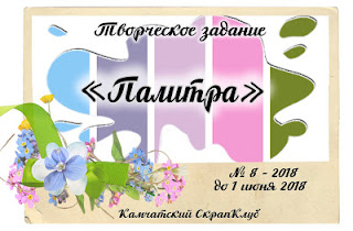 http://sketchbookanna.blogspot.com.by/2018/05/3-my-gardening.html