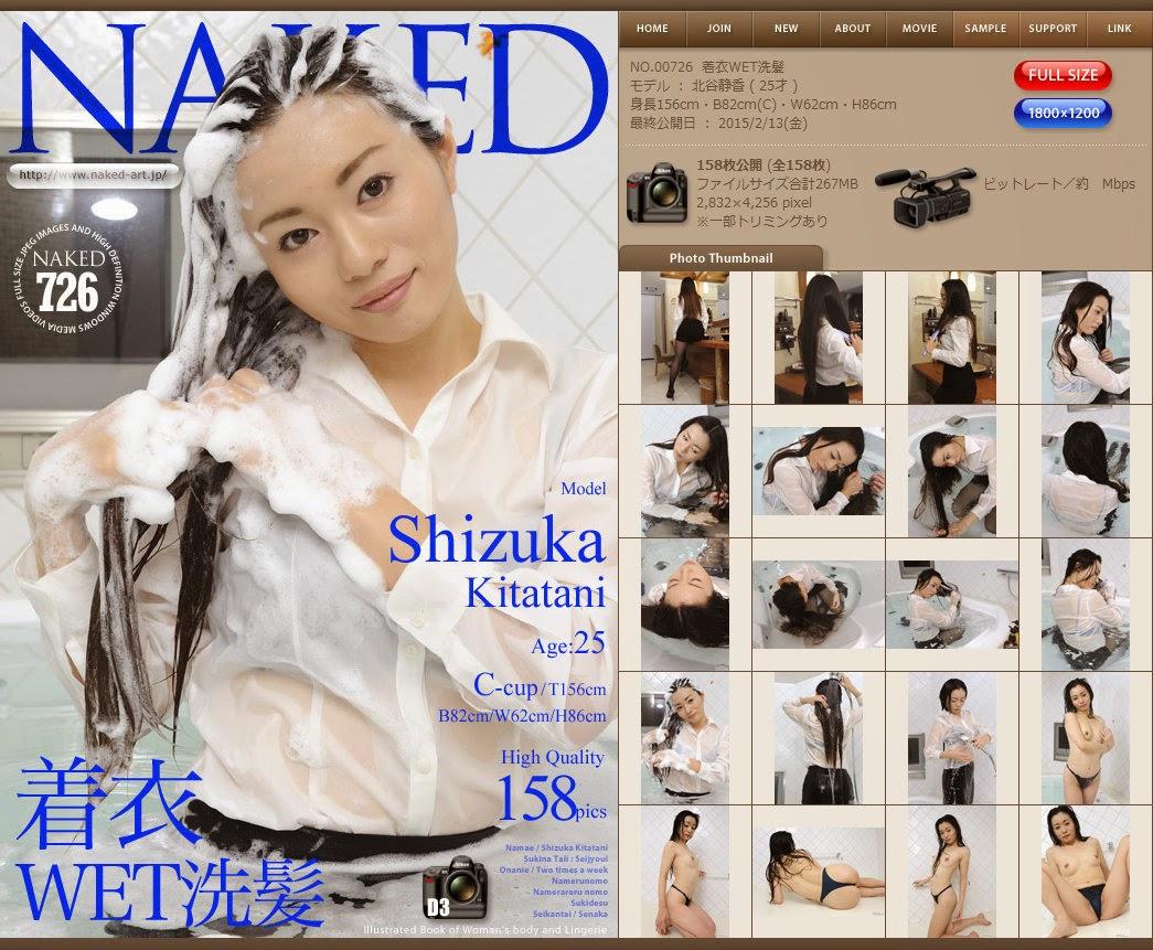 SlxKED-ARo NO.00726 Shizuka Kitatani 02230