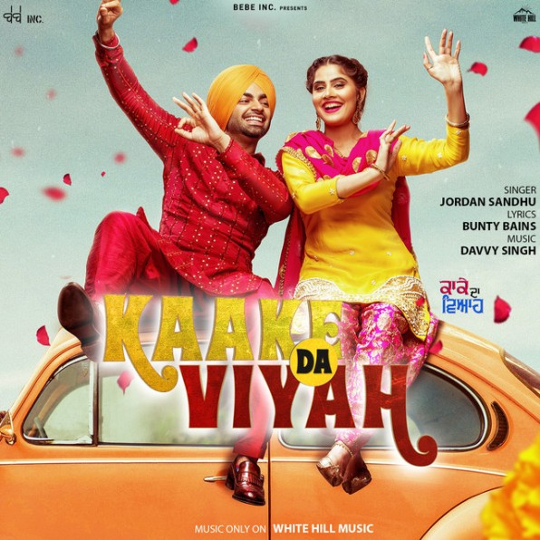 full cast and crew of Punjabi movie Kaake Da Viyah 2019 wiki, Kaake Da Viyah story, release date, Kaake Da Viyah Actress name poster, trailer, Photos, Wallapper