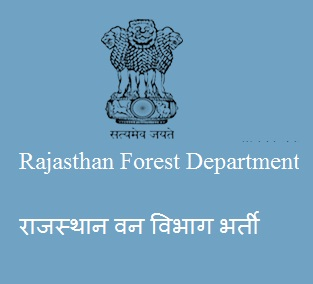 Rajasthan Forest Guard Admit Card 2016 rajforest nic in Exam Hall