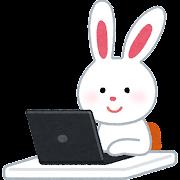コンピューターを使うウサギのキャラクター