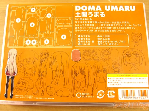 Veja o vol 1 do Blu-ray de Umaru-chan R