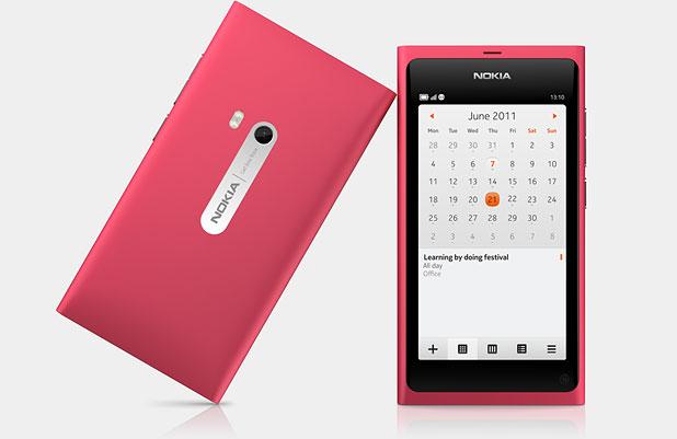Nokia N9 Pro 2018 premium beast - NATIONBAZE COM