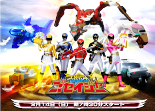 Tensou Sentai Goseiger Episode 01-50 [END] MP4 Subtitle Indonesia