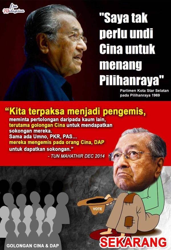 Parti Pengemis Bersatu Malaysia