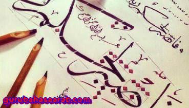 10 Kata Dasar Bahasa Arab Yang Sering Di Ucapkan